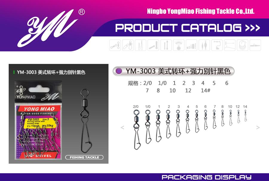 YM-3003-美式转环+强力别针黑色