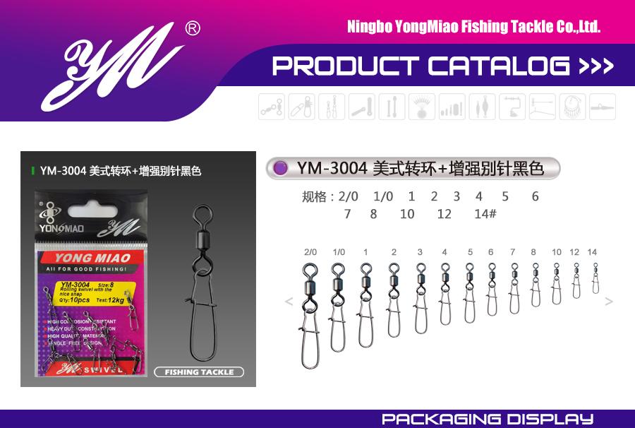 YM-3004-美式转环+增强别针黑色