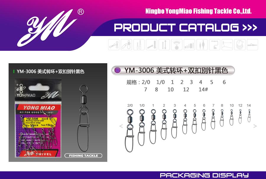 YM-3006-美式转环+双扣别针黑色