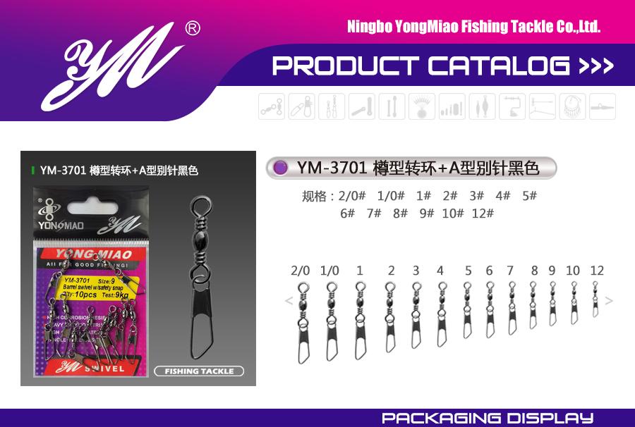 YM-3701-樽型转环+A型别针黑色