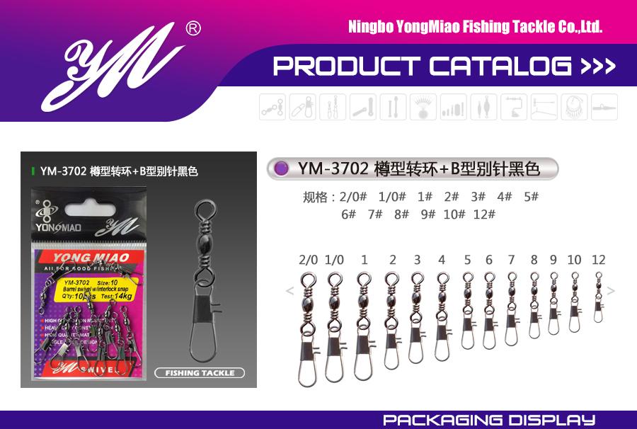 YM-3702-樽型转环+B型别针黑色